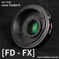[享樂攝影] 中一光學Lens Turbo II 2代減焦環 Canon FD-FX FD鏡頭轉接富士Fuji相機 減焦增光環廣角轉接環 XE2 XPRO1 XT2 T20 XA5