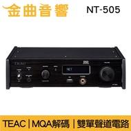 TEAC NT-505 黑 USB DAC/ 網路播放器 | 金曲音響