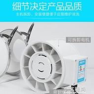 6寸管道排氣扇增壓抽風機 150/160PVC管油煙排風扇衛浴換氣扇強力 NMS