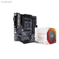 主機板現貨❦♂▦AMD銳龍R5-2600 3500X 3600X R7-2700 3700X華碩微星主板CPU套裝