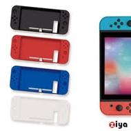 [ZIYA] Nintendo Switch 主機矽膠保護套