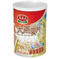 馬玉山 高纖大燕麥片 800g