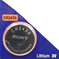 水銀電池CR2430 SONY鈕扣電池 手錶電池 鋰錳電池【DN295】  123便利屋