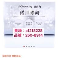 溫翠蘋代言正矽酸美麗新元素 公司價:2890元