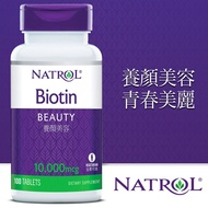 【小如的店】COSTCO好市多代購~ NATROL 納妥生物素10,000微克(100錠X2罐)