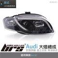 【brs光研社】HE-AU-013 Audi 大燈總成 魚眼 原廠 燈眉 A4 B7 仿R8 黑底款