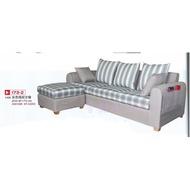 香榭二手家具*全新精品 灰色格紋布面 L型沙發組-KTV沙發-布沙發-客廳沙發-辦公沙發-洽談椅-餐廳沙發-三人座沙發椅