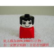 LEGO Duplo 樂高得寶 人偶 古物-黑髮女孩(二手)