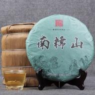 茶叶 2018年南糯山古樹純料普洱茶生茶餅雲南七子餅茶357g