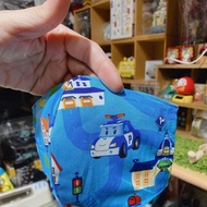 現貨-韓國製波力 汽車 純棉布料內崁內放外科用口罩布套口罩(兒童版)