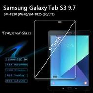 三星Galaxy Tab S3 9.7吋 平板鋼化膜 T820 / T825 玻璃鋼化膜