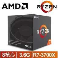 AMD Ryzen 7 3700X 盒裝 代理貨 R7 中央處理器 全新 公司貨 免運 附發票