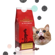 現貨供應 義大利金杯咖啡 女王咖啡豆 250g/包 咖啡 咖啡豆