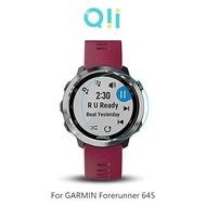 Qii GARMIN Forerunner 645 玻璃貼 (兩片裝)