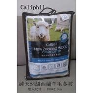 【好代GO】{特價預購}  CALIPHIL純天然紐西蘭羊毛冬被 雙人尺寸 佳麗惠羊毛被 好市多 COSTCO