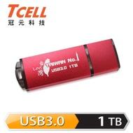TCELL 冠元-USB3.0 1TB 台灣No.1 隨身碟 (熱血紅限定版)