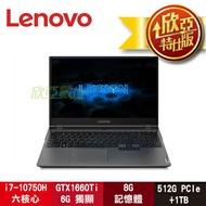 【雙11限定款 筆電高興價】1TB HDD硬碟大容量 Lenovo Legion 5pi 82AW002PTW 幻影黑 聯想戰鬥版電競筆電/i7-10750H/GTX1660Ti 6G/8G/512G PCIe+1TB HDD/15.6吋FHD 144Hz/W10/2年保/含原廠包包