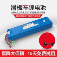 high temperature resistance☃Scooter lithium battery 36V lithium battery 48V electric vehicle lithium battery 36V48V10A1