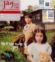 JAY CHOU 周杰伦  -  COMMON JASMINE ORANGE 七里香  CD + VCD - MANDARIN SONG