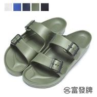 【富發牌】輕量造型男生防水拖鞋-黑/白/藍/藏青/軍綠  2SH01 情侶款 親子款