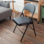 實用收納折疊椅 折合椅 洽談椅 辦公椅 會議椅 休閒椅 橋牌椅 電腦椅【JL精品工坊】