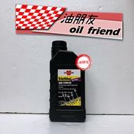 -油朋友-福士 WURTH TRIATHLON ULTRA 10W40 高效合成機油 汽車 機車 都可以使用