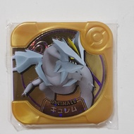 Pokemon Tretta U2 Ultimate Kyurem