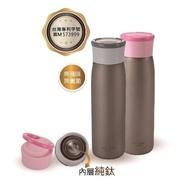 【新大眾家電館】TITANIUM 純鈦炊具精品 TI-020 鈦鑽真空瓶