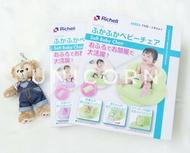 日本 Richell 嬰兒 幼兒 多功能 充氣 沙發椅 洗澡椅 餐椅 學習椅 Unicorn