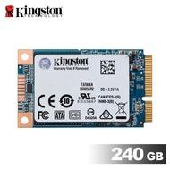 Kingston 金士頓 240GB SSD  2.5吋 mSATA 固態 讀取520MB/s SA500MS