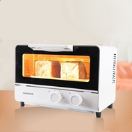 12L Toaster Oven Electric Oven Home Mini Baking Oven Modern Toaster Oven Kitchen / NEW Electric Oven / Electric oven Mini household automatic multi-functional baking small 12L oven