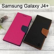 【My Style】撞色皮套 Samsung Galaxy J4+/J4 Plus (6吋)