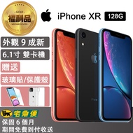 【Apple 蘋果】福利品 iPhone XR 128G 6.1寸 9成新(贈送玻璃保護貼)