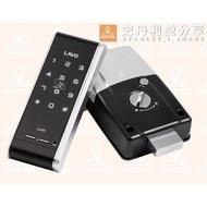【史丹利愛分享】LAVO LL24-ST電子鎖 完工價格 兩年保固