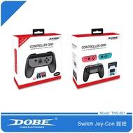 『光華商場自取』任天堂 Nintendo Switch NS 主機 Joy-Con 左右手把 (全新現貨)【飛鴻數位】