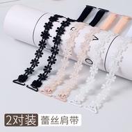 Transparent Invisible Straps Bra Cup Bra Straps Bra Straps Seamless Lace