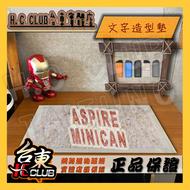 【HC台東】ASPIRE MINICAN POD KIT主機 非ZERO AVP VTX 微風 Minifit