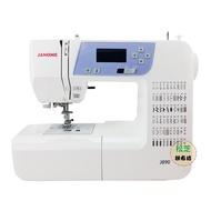 【松芝拼布坊】車樂美 JANOME 最新 電腦式 縫紉機 J890 相同 885 加贈 加大輔助桌