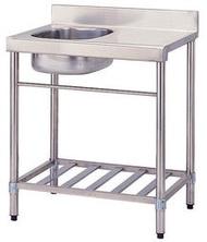 全新】【72cm水槽附平台】不銹鋼水槽不鏽鋼水槽白鐵水槽洗衣槽洗手槽洗碗槽