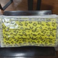 MIT鋼印 成人黃色豹紋平面口罩(50入)❗請詳閱內容❗