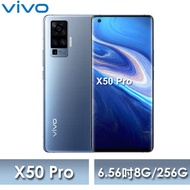 VIVO X50 Pro (8G/256G) -加送空壓殼~內附保護套+保貼