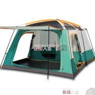 帳篷戶外二室兩房一廳自動帳篷野營6-5-8-10-12人多人露營大帳篷【雙11購物節 交換禮物】