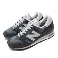 New Balance 休閒 1300 運動 男鞋