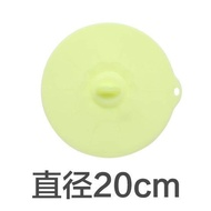 Silicone Plastic Wrap Cover bao xian gai Sealing Cover Microwave Oven Heating Cover Refrigerator Freshness Bowl Lid Bowl Cover Silica Gel Cover