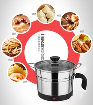 Multi functional stainless steel electric cooker electric cooker dormitory practical small household appliances fast cooking pot