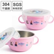【FROZEN 冰雪奇緣】台灣製不鏽鋼雙耳隔熱碗*2入(粉紅)