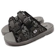 New Balance 拖鞋 330BA D 男鞋 女鞋