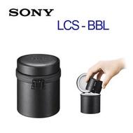 SONY LCS-BBL 鏡頭軟質攜行包 (DSC-QX100 適用)
