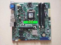宏基1156主機板 H57 宏基H57M01主機板 1156 FX6831 DX4831支持i3 I7