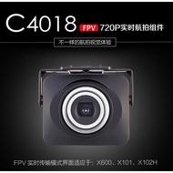 【台中數位玩具】美嘉欣X101 X102H X600 X601H空拍機用 C4018航拍組 WIFI圖傳 鏡頭720P
